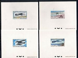 "1966 MAURITANIA 4 proofs essay, luxury sheets Mi 278/281 ""airplanes"", unused"