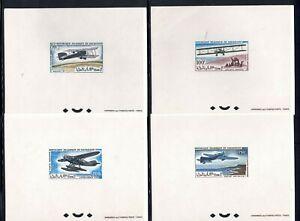 """1966 MAURITANIA 4 proofs essay, luxury sheets Mi 278/281 """"airplanes"""", unused"""
