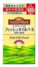 Nature Made Fish Oil Pearl EPA DHA 180 grains Health Beauty Japan New