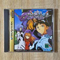 Neon Genesis Evangelion Sega Saturn SS JAPAN