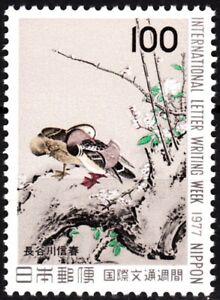 JAPAN 1977 ART Painting: International Letter Week. Bird Duck, MNH