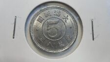 China Manchukuo 5 Fen Aluminium, KT 8 / 1941, AU