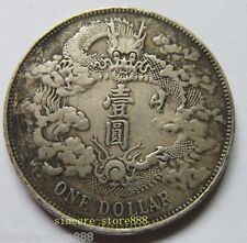 Feng Shui Chinese Dragon Cloud Coins / Ching Lucky Coin for Fortune Health