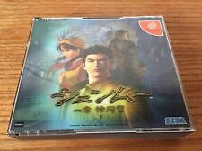 Japanese Sega Dreamcast Game - Shenmue -  1 1998 Japan Jap NTSC Ryo Hazuki