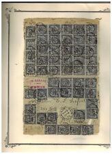 1894 Tunis Tunisia cover to USA Multi Franked