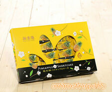 Taiwan Hsin Tung Yang Original Pineapple Cake 1 Box 16Pcs Free Ship 台灣 新東陽 鳳梨酥