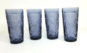 Lumiarc Cristal D'Arques Amethyst Purple Tea Water Glasses Set of 4 Vintage