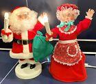 "Vintage RENNOC Animated Santa and Mrs. Claus 24"" Santa Works Mrs Claus Lights"