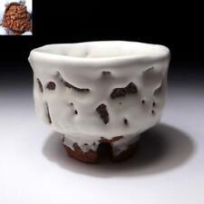 @KM43 Japanese Tea Bowl, Hagi ware by Famous potter, Seigan Yamane, ONI HAGI