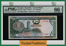 TT PK 26 1980 SOMALIA REPUBLIC CENTRAL BANK 10 SHILIN PMG 66 EPQ GEM NONE FINER