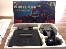 Console Nintendo 64 Japan