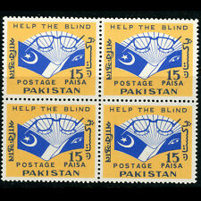 PAKISTAN 1965 Blind Welfare. SG 220. Block of Four. Mint Never Hinged. (AT684)