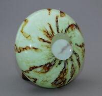 Alter Lampenschirm Art Deco Glas marmoriert - . -(53)