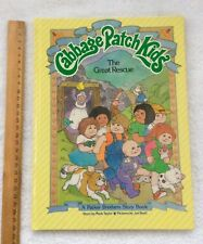 Cabbage Patch Kids Story Book The Great Rescue HC LIKE NEW Vintage