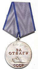 Soviet Russian WWII WW2 Medal For Bravery Original SN 26040 DUPLICATE