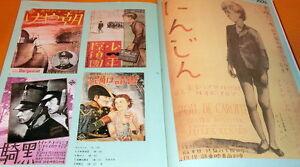 Film Poster drawn by Hisamitsu Noguchi book motion picture cinema movie #0517