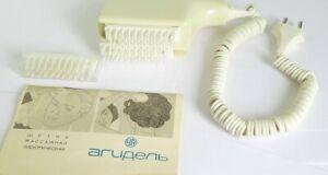 "Rare Vintage Electric Energy 220 Volt 50Hz Massage Brush USSR ""Agidel"""