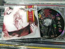 RARE SHANGHAI TAKE ANOTHER BITE INDIE GLAM HAIR METAL CD