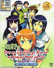 OREIMO Ore no Imouto Complete Season 1 & 2 DVD 25 Episodes + 8 OVA Eng Subs