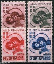 Serbien Kriegsgefangene 1941** Spitzen nach unten (S6231)
