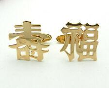 Rare Japanese Deco 14K Rose Gold Chinese Luck Longevity  Cufflinks