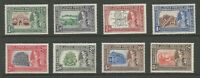 JAIPUR /INDIAN  STATES  1947 SILVER JUBILEE SET TO 8as  MINT SEE SCANS