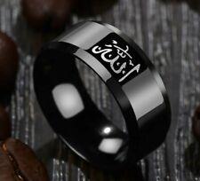 Ring Schwarz Edelstahl Allah Arabisch Schrift Größe 7 Islamisch Religiös Schmuck