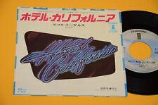 """EAGLES 7"""" 45 (NO LP )HOTEL CALIFORNIA ORIG JAPAN PRESS EX+ TOP COLLECTORS"""