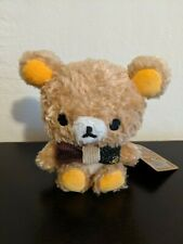Rilakkuma FACTORY Collection Paper Weight Beanie Plush San-X New with Tag