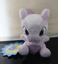 Pokemon Mewtwo Plush Doll Stuffed Animal Soft Toy 6 inch US Ship
