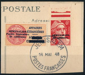 PALESTINE - JERUSALEM 1948, FRENCH CONSULAR POST FORGERIES STAMPS ON PIECE #Z156