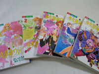 UTENA REVOLUTIONARY GIRL 1-5 Complete Comic Set Book *