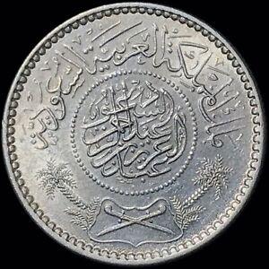 1955 (AH1374) Saudi Arabia 1/4 Riyal KM #37 Foreign Silver Coin
