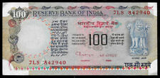 World Paper Money - India 100 Rupees ND 1979 P86g Letter A @ XF Punched Ref.#940