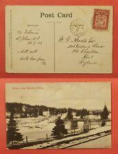 Dr Who 190? Newfoundland Canada Postcard St John'S To England C219357