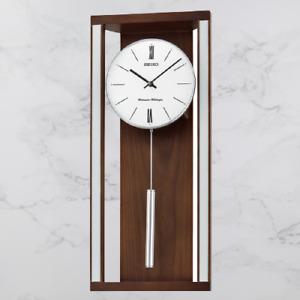 Seiko Dual Chime Wooden Wall Clock With Pendulum QXH068B