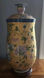"""RARE Vintage  Antique Chinese CLOISONNE Enamel Floral Gold ( 18"""" X 9"""") VASE URN"""
