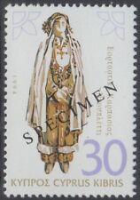 Specimen, Cyprus Sc852 Traditional Costume, Festive Female, Karpass