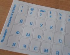RUSSIAN-KEYBOARD-STICKERS-TRANSPARENT-BLUE-letters- suitable for any keyboard