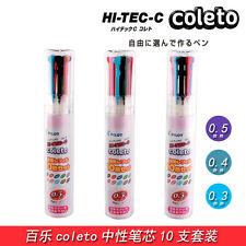Pack 10 x Refills for HI-TEC-C Coleto Pen Tube Dispenser PILOT 0.4 0.3 Ink Set