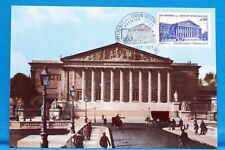 FRANCE CPA   Carte Postale Maximum PARIS ASSEMBLEE   Yt 1688 C