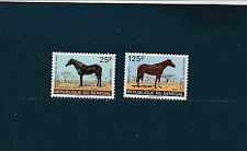 Sénégal   faune race chevaline chevaux    1971  num: 349/50  **