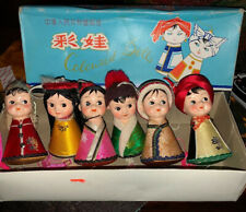 Vintage Chinese China Colored Dolls Set Of 6 Christmas ornaments RARE