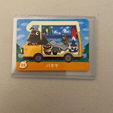 Plucky #25 *Authentic* Animal Crossing Amiibo Card | NEW | JPN Version |