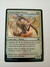 Russian Foil Enduring Sliver MTG NM Modern Horizons Magic The Gathering