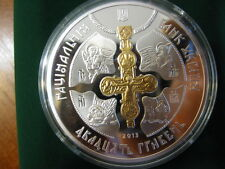 Ukraine Silver coin 2 Oz 20 UAH 2013:1025 Year of Christianization of Kyivan Rus