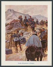 Otto Gerlach Schutztruppe China Artillerie Gebirgstruppe Fort Boxeraufstand 1901