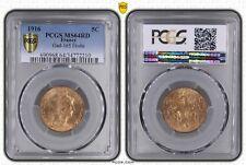 O1478 5 Centimes Dupuis 1916 FDC !! ->Faire offre