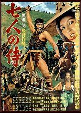 The Seven Samurai 1954 Japanese Movie Vintage Poster Print Classic Kurosawa