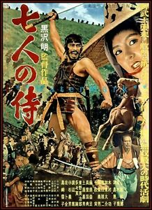 The Seven Samurai 1954 Japanese Movie Vintage Poster Print Classic Kurosawa